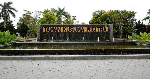 2015 Ainur Rofiq Blog Taman Kusuma Wicitra Alun Tulungagung Aloon