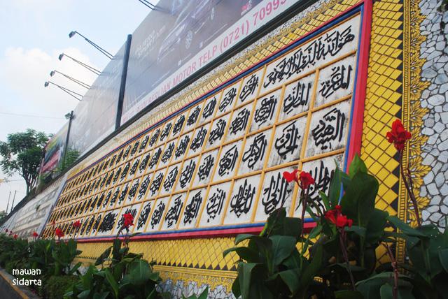 Al Furqon Masjid Agung Unik Lampung Oleh Mawan Sidarta Benar