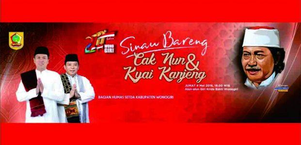 Situs Resmi Pemerintah Kabupaten Wonogiri Sinau Bareng Alun Kota Kab