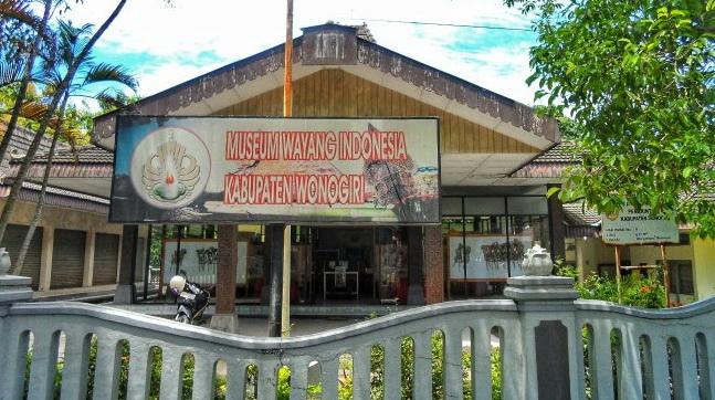 Museum Wayang Indonesia Jpeg Sumber Berbagi Informasi Membangun Negeri Karst
