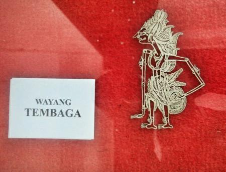 Museum Wayang Indonesia Kenangan Kecil Pak Harto Males Mandi Wonogiri