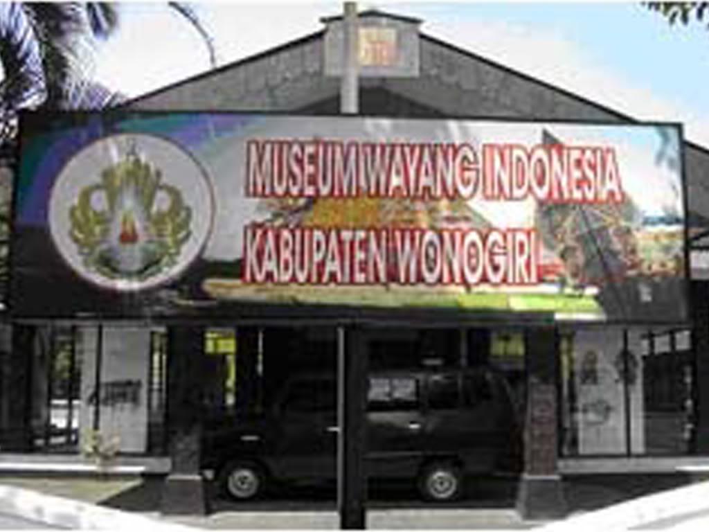 Museum Wayang Kulit Wuryantoro Wonogiri Estisetiya Olympus Digital Camera Wuryantooro