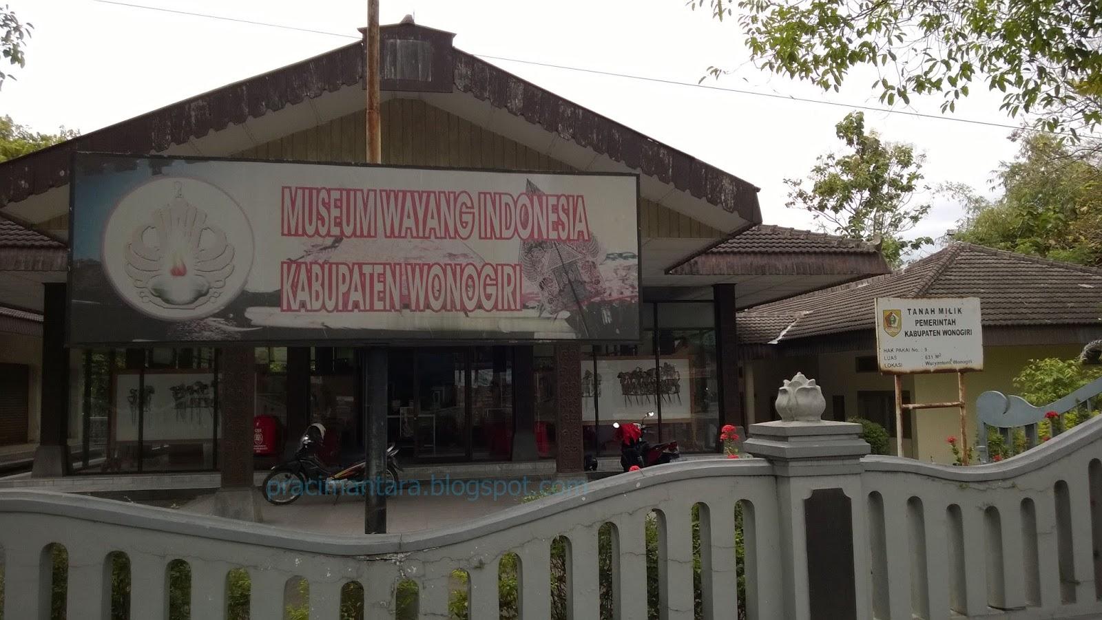 Museum Wayang Wonogiri Kecil Alm Presiden Soeharto Indonesia Terletak Kecamatan