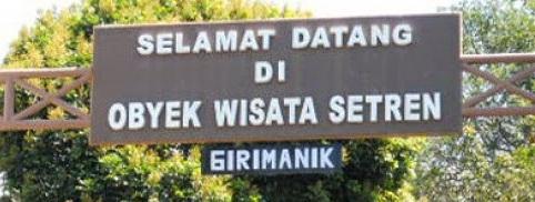 Wisata Air Terjun Desa Sentren Kabupaten Wonogiri Jawa Tengah Setren