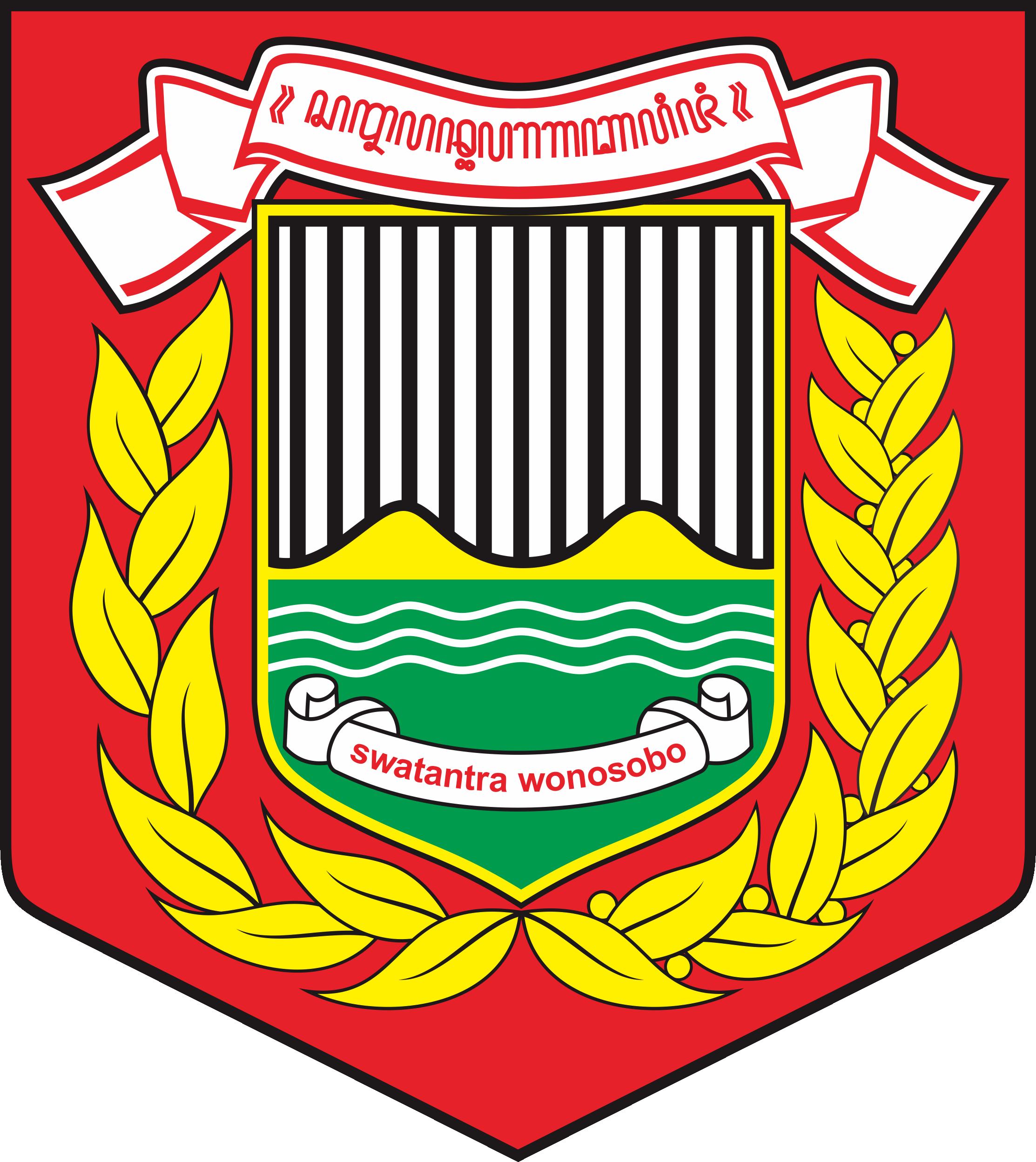 Berkas Kabupaten Wonosobo Png Wikipedia Bahasa Indonesia Alun Kab