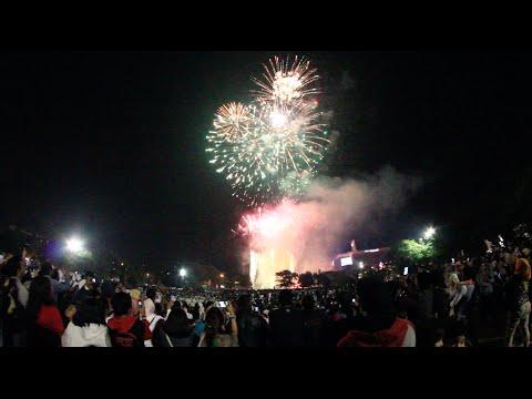 Ribuan Kembang Api Warnai Langit Alun Wonosobo Wonosobozone Sebelumnya Melihat