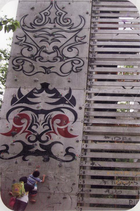 Blog Ease Hutan Kota Srengseng Hobi Menyenangi Kegiatan Outbond Acunkzone
