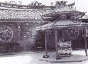 Admin Mazu Property Kelenteng Jin De Yuan Dibangun Sekitar 1650