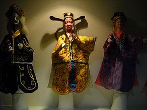 West Jakarta Wikivisually Wayang Museum Budaixi Puppet Collection Originating China