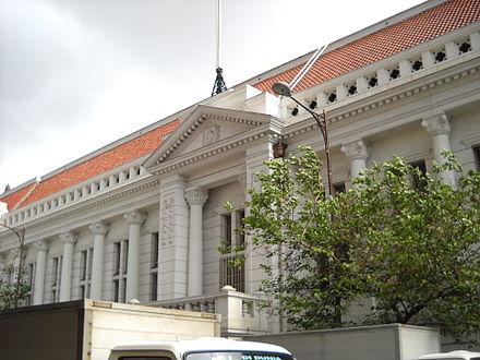 Jakarta Wikiwand Facade Museum Bank Indonesia Kota Tua Gajah Nasional