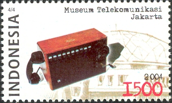 Museum Telekomunikasi Wikiwand Prangko Jakarta Gajah Nasional Indonesia Kota Administrasi