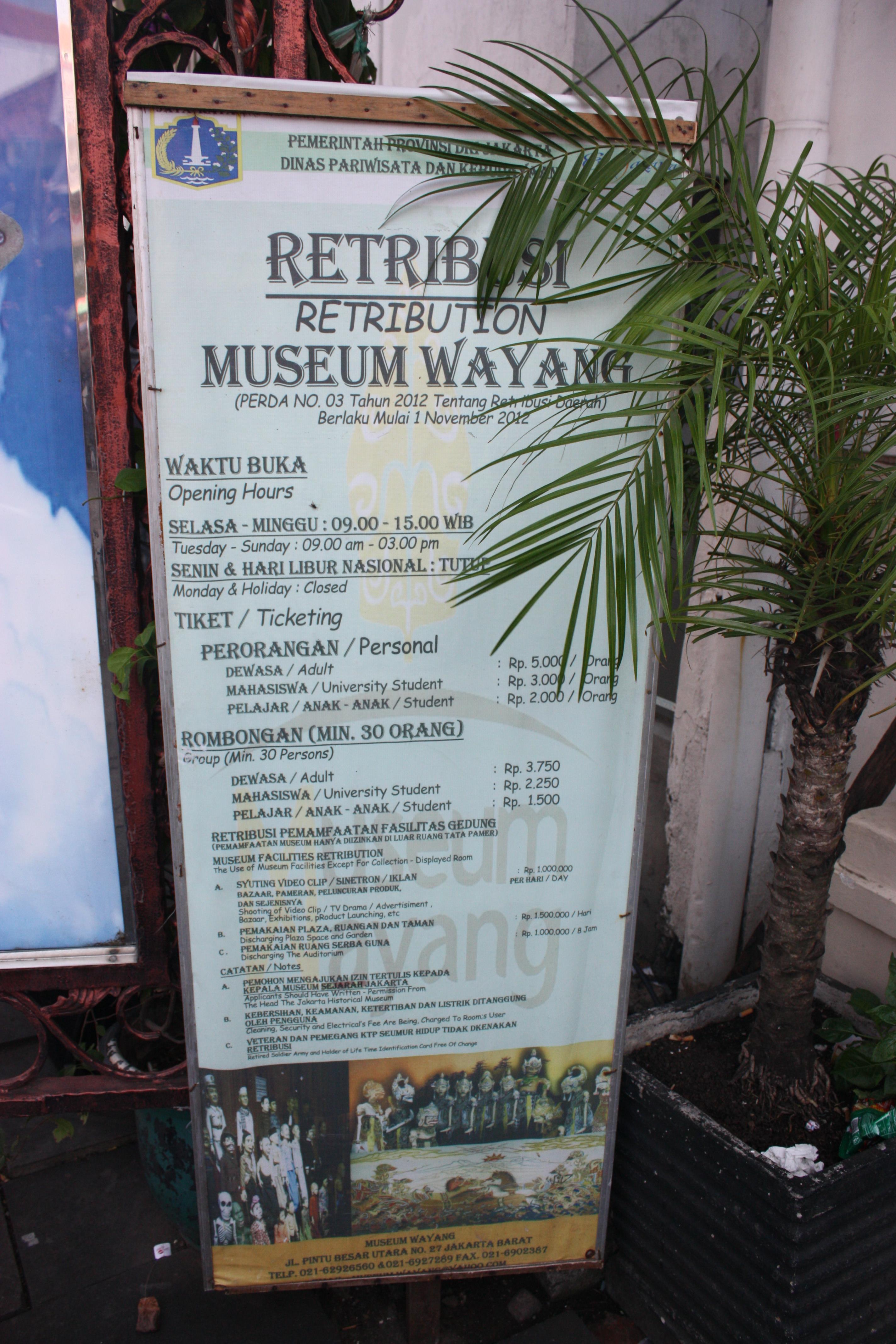 Uncategorized Lovemymuseum Sejuk Koleksi Tapi Harga Tiket Rp 5 000