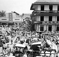 Glodok Wikipedia 1953 Pasar Kota Administrasi Jakarta Barat