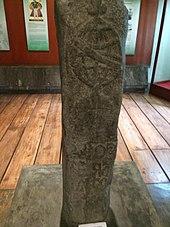 Jakarta Wikipedia Stone Pillar Cross Order Christ Commemorating Treaty Portuguese
