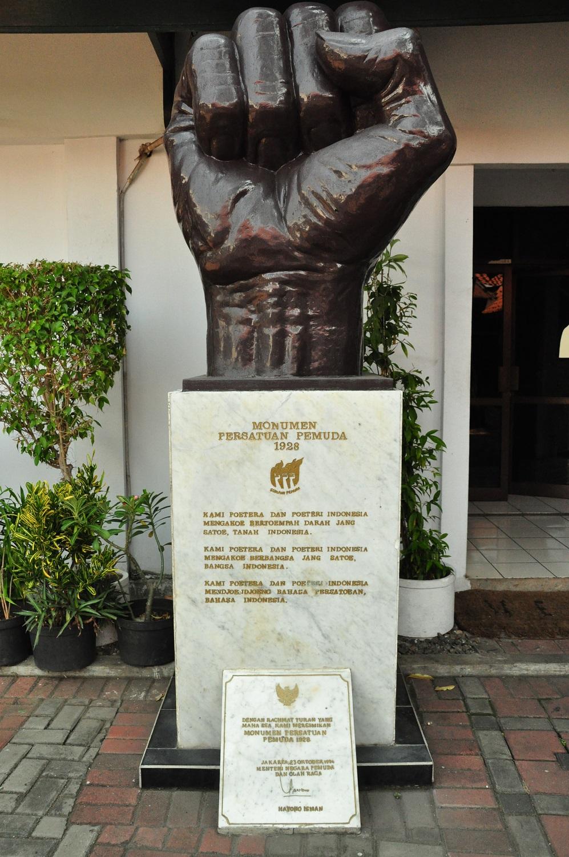 Debbyapd Oktober 2014 Wisata Jakarta Pusat Mall Museum Sumpah Pemuda