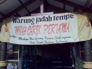 Tempat Kuliner Jakarta Rame Busyairi Liburan Akhir 2008 2009 Depan
