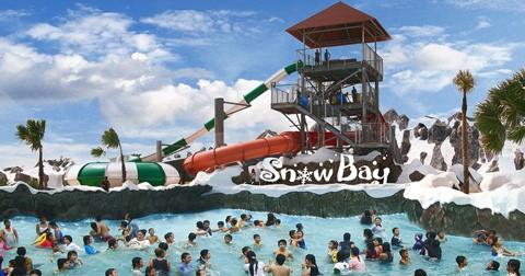 Snowbay Waterpark Tmii Tiket Wahana Seru 2018 Travels Masuk Kota