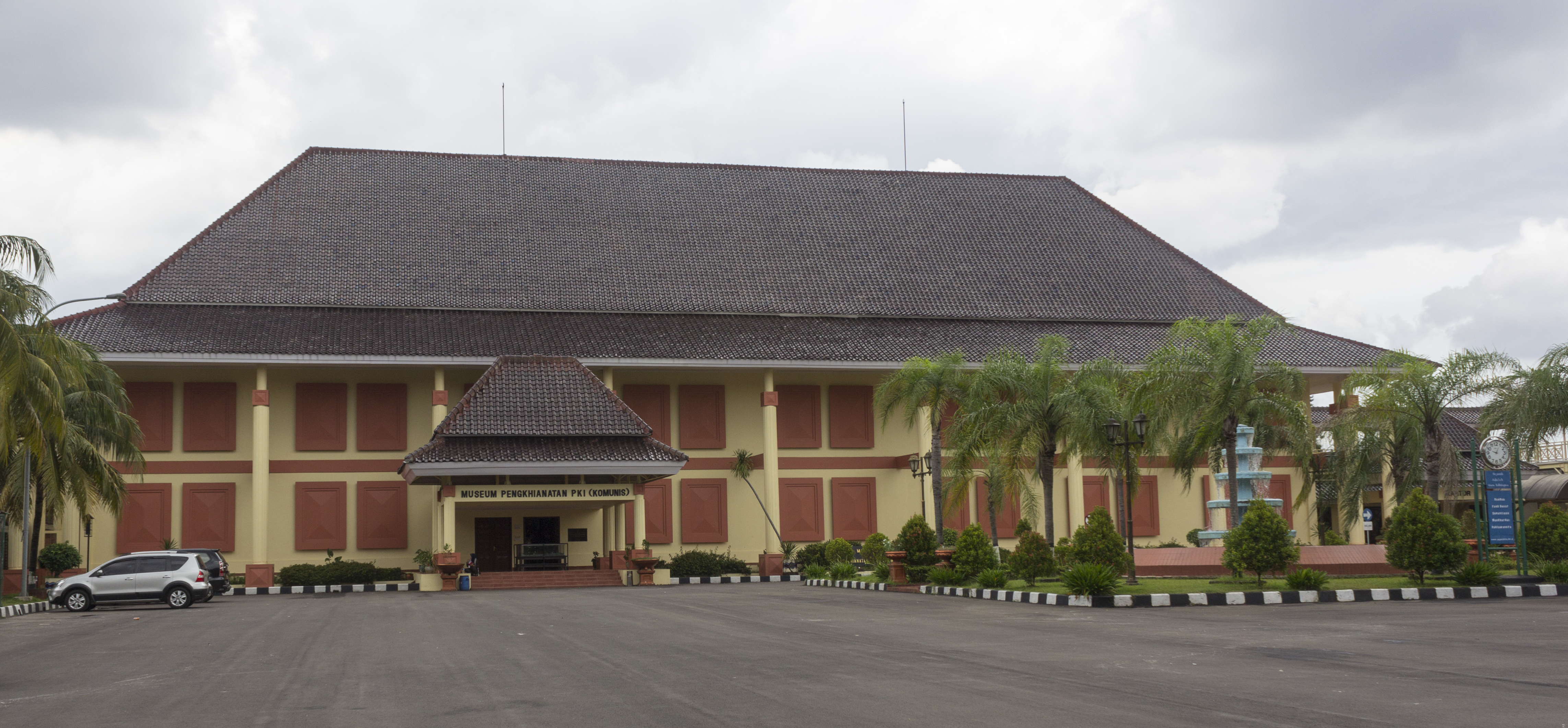 East Jakarta Wikipedia Taman Mini Indonesia Indah Jpg Museum Pki