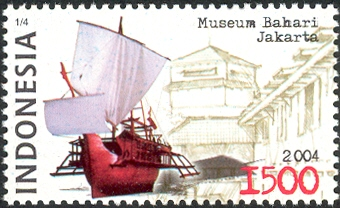 Museum Bahari Wikiwand Prangko Jakarta Musium Kota Administrasi Utara