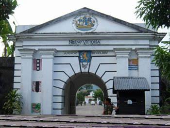 Pemerintah Kota Ambon Benteng Victoria