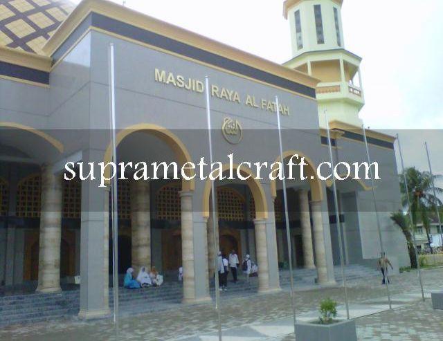 Letter Kuningan Masjid Raya Al Fatah Ambon 151 Kerajinan Kaligrafi
