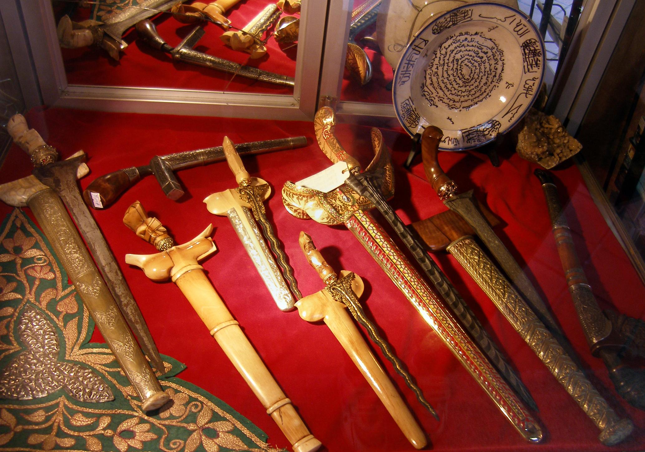 Siwa Lima Museum Alle Tips Reviews En Reizen Vind Je