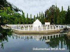 Pinto Khop Balai Pelestarian Cagar Budaya Banda Aceh Phintho Kota