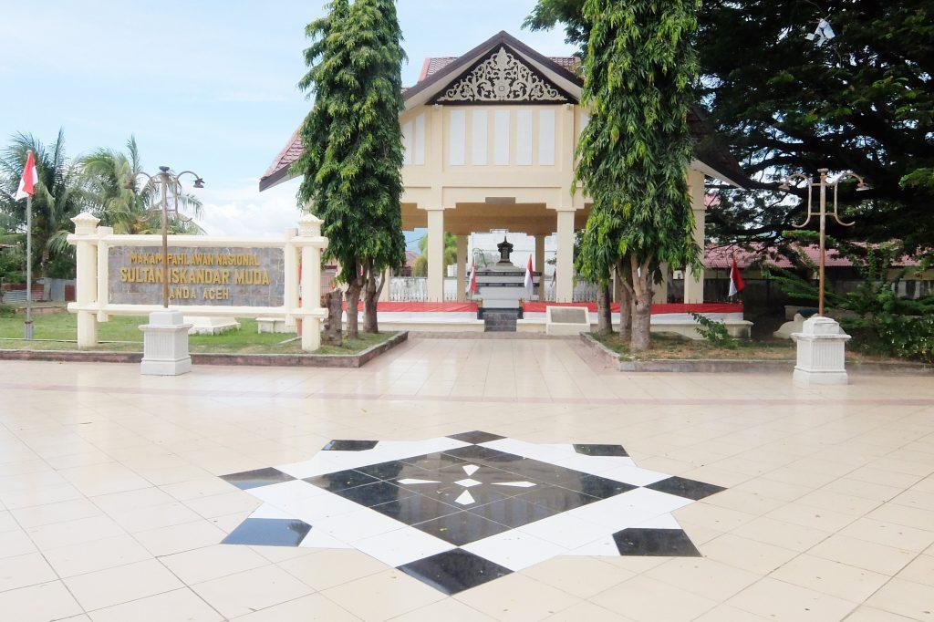 Makam Sultan Iskandar Muda Banda Aceh Sederhana Ah Inilah Termasyur