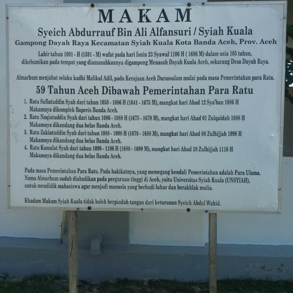 Photos Makam Syiah Kuala Banda Aceh Photo Isminila 4 16