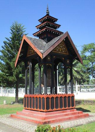 Aceh State Museum Banda 2018 Negeri Kota