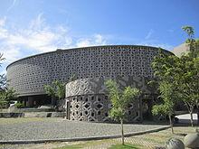 Daftar Museum Sumatera Wikipedia Bahasa Indonesia Ensiklopedia Tsunami Aceh Negeri