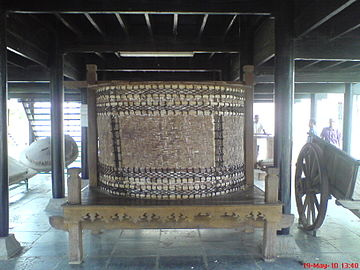 Museum Negeri Aceh Wikipedia Bahasa Indonesia Ensiklopedia Bebas Krong Pade