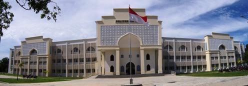 Politeknik Aceh Banda Model Kota Madani Museum Negeri