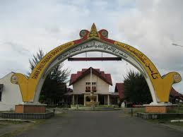 Dewan Kerajinan Nasional Aceh Pusat Pembelajaan Khas Alamat Kantor Gedung