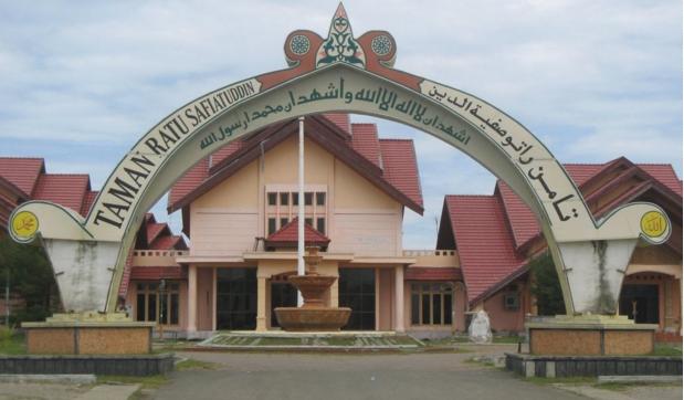 Inspirasi Motivasi Aceh Punya Komplek Serupa Taman Mini Indonesia Indah