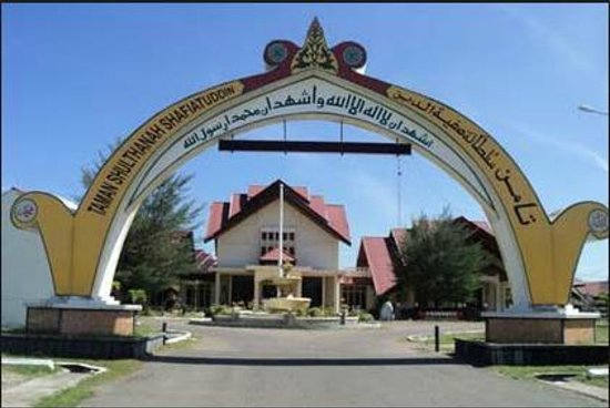 Sri Ratu Safiatuddin Aceh Cultural Park Banda 2018 Photos Tripadvisor