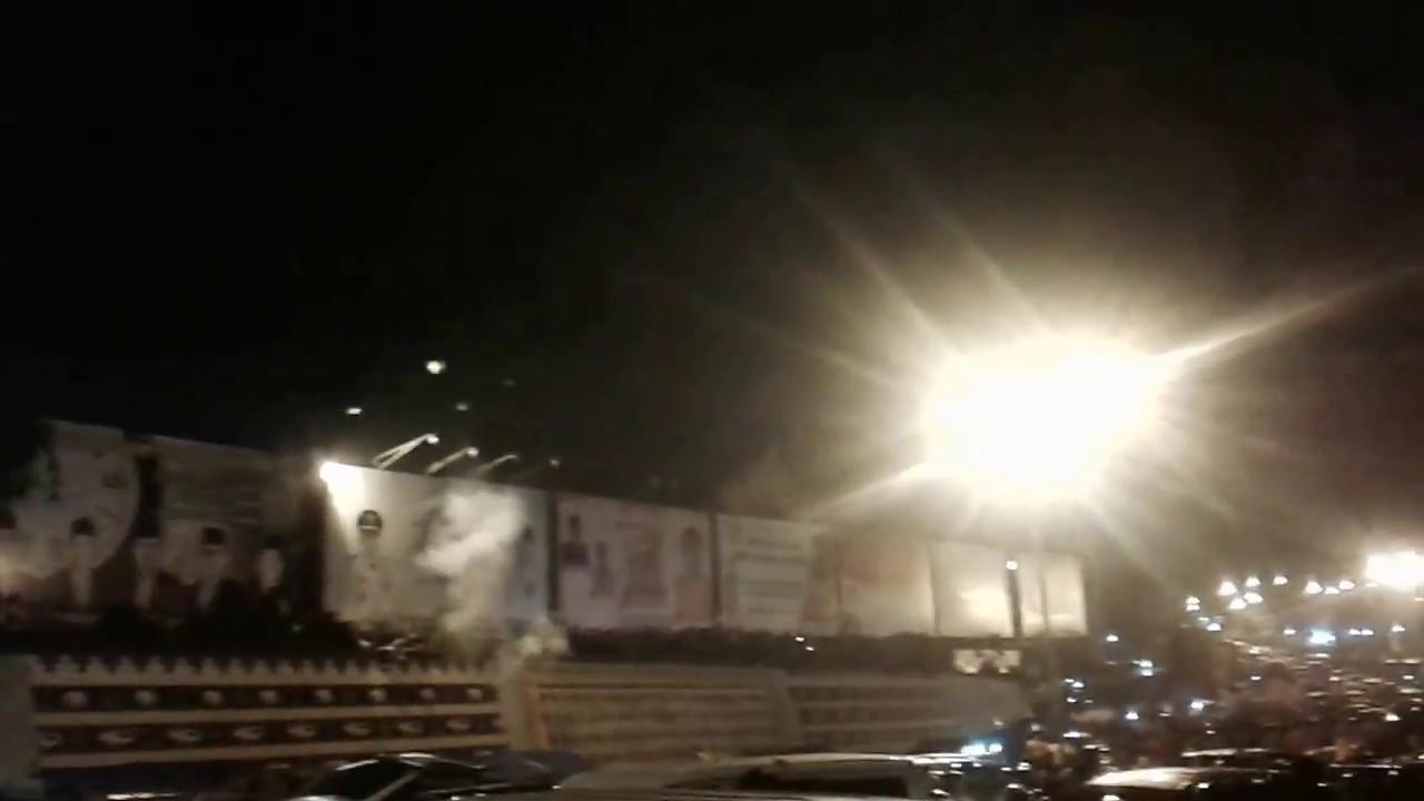 2018 Lungsir Bandar Lampung Youtube Taman Kota