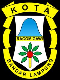 Kota Bandar Lampung Wikivisually Lambang Resmi Lungsir Taman