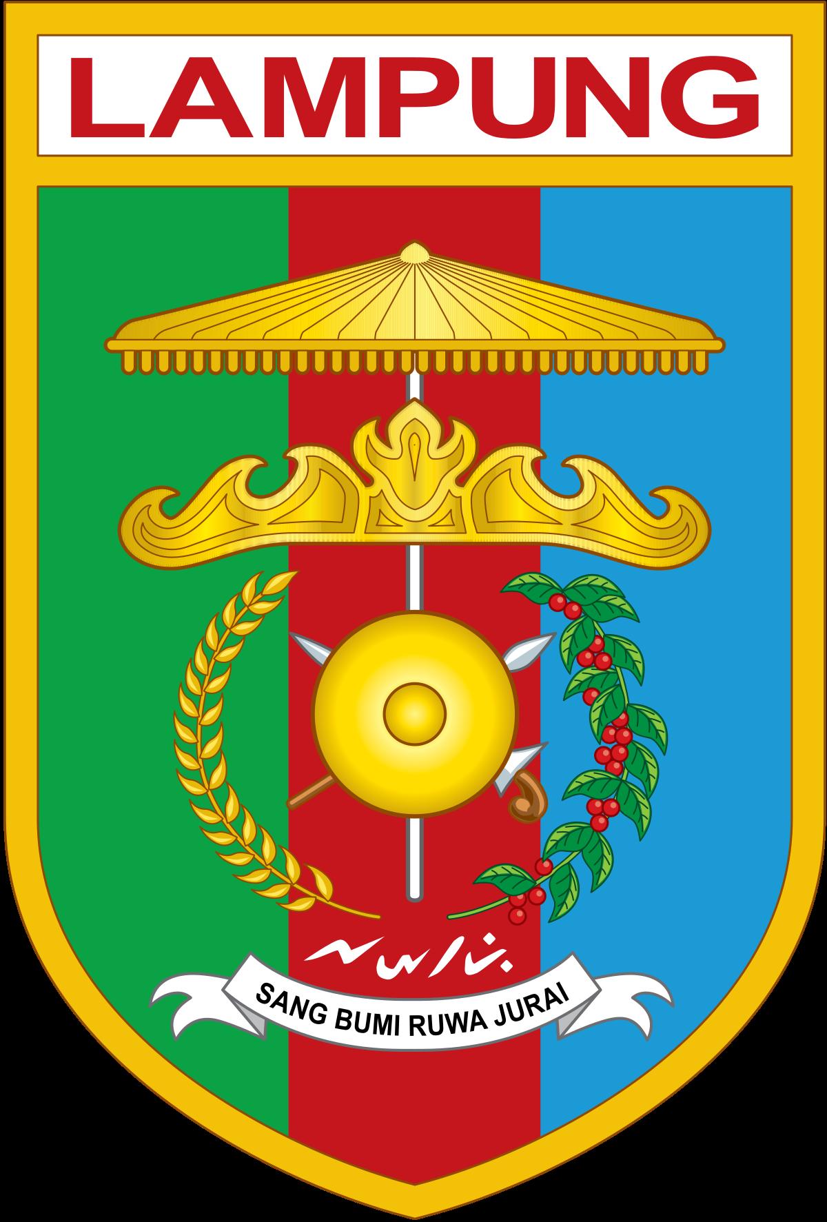Lambang Lampung Wikipedia Bahasa Indonesia Ensiklopedia Bebas Ruwa Jurai Kota