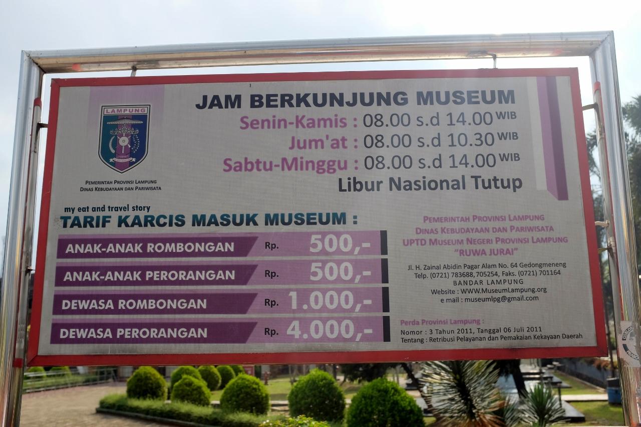 Museum Negeri Lampung Ruwa Jurai Bandar Eat Dscf5449 1280x853 Kota