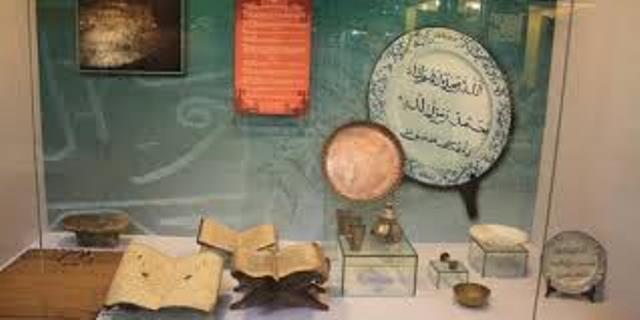 Museum Negeri Provinsi Lampung Ruwa Jurai Kota Bandar