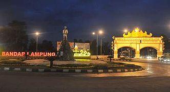 Kota Bandar Lampung Wikivisually Galeri Monumen Adipura Bay Gerbang Selamat