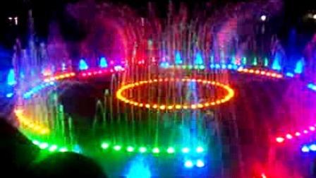 Taman Gajah Lampung Punya Air Mancur Menari Buletin7 Kota Bandar