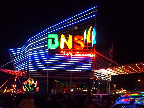 Batu Night Spectacular 1 Bns Kota
