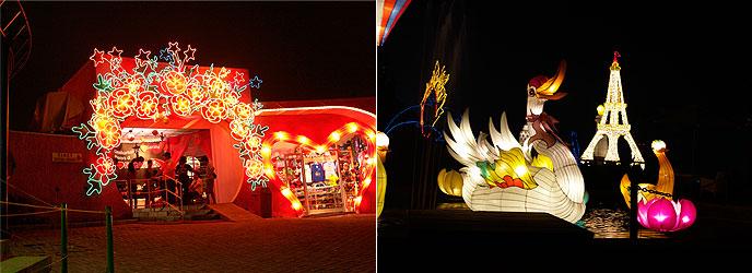 Batu Night Spectacular Bns Villa 9 Detik Melangkah Bns2 Kota