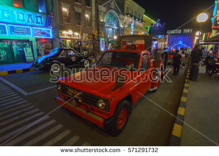 Malang Indonesia Oct 12 2015 Historical Stock Photo Royalty Free