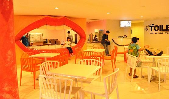 Museum Tubuh Bagong Adventure Wisata Edukasi Batu Malang Kota