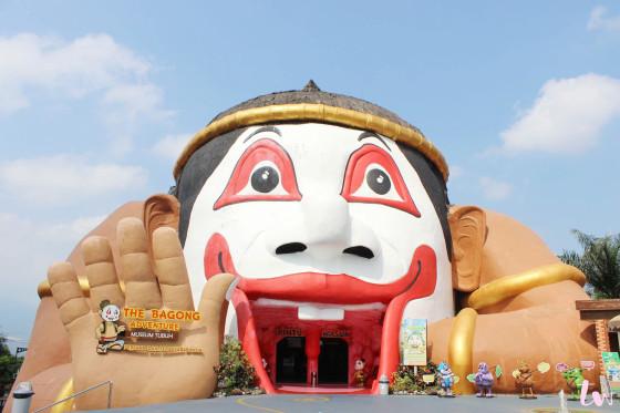Short Gateway Malang Museum Tubuh Angkut Travel Bagong Adventure Kota