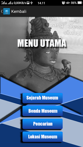 Aplikasi Museum Negeri Bengkulu Apk Version 1 0 Screenshot 4
