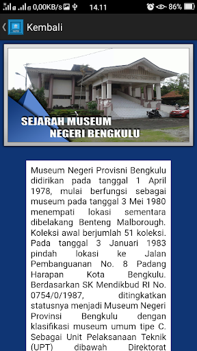 Aplikasi Museum Negeri Bengkulu Apk Version 1 0 Screenshot 5